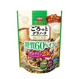 日清シスコごろっとグラノーラ糖質60%オフまるごと大豆 350g×6個入り (1ケース)(SB)