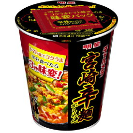 明星 チャルメラカップ 宮崎辛麺 67g×12個入り (1ケース) (AH)