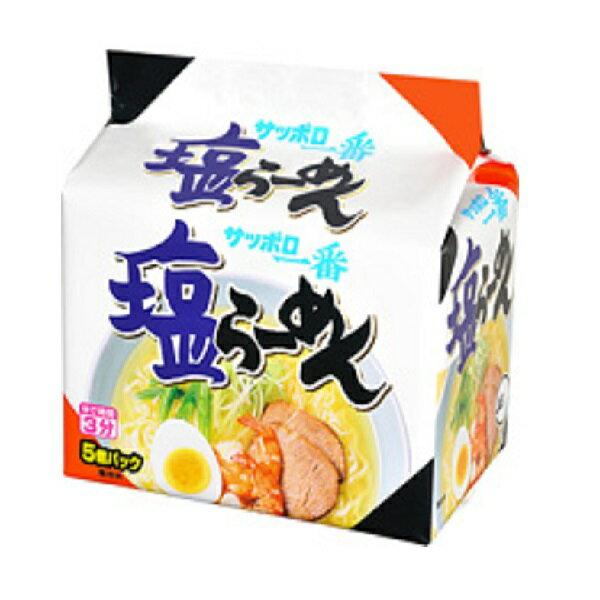 サッポロ一番塩らーめん 5食×6個×1ケース(計30食)サンヨー食品KK