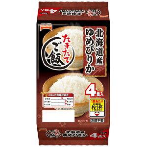北海道産ゆめぴりか4食 ×8個(1ケース)(MS)