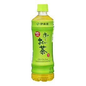 お〜いお茶 緑茶 525ml×24本(1ケース)(伊藤園)