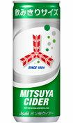 アサヒ 三ツ矢サイダー缶 250ml 30本入り×1ケース 【クレジット決済のみ】(加藤産業)