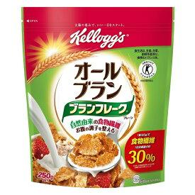 【特定保健用食品】ケロッグ オールブラン ブランフレーク プレーン 250g 12袋入り×1ケースKK