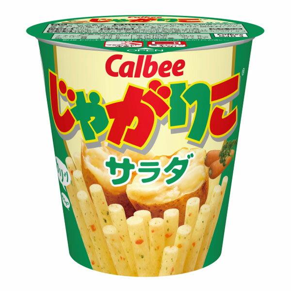 カルビー じゃがりこサラダ 12個入り×1ケース(YB)
