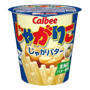 カルビー じゃがりこ じゃがバター 12個入り×1ケース(YB)
