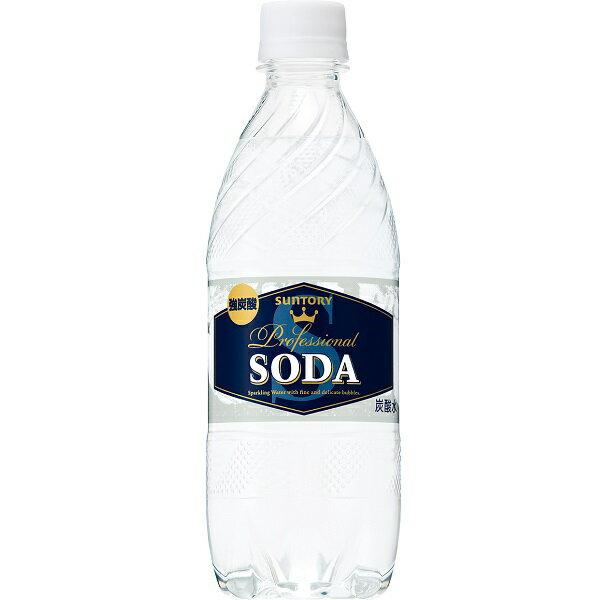 サントリー ソーダ (炭酸水)490mlペット 24本×1ケースKK