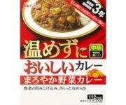 ハウス 温めずにおいしいカレー まろやか野菜カレー 60食入り×1ケース【クレジット決済のみ】KK