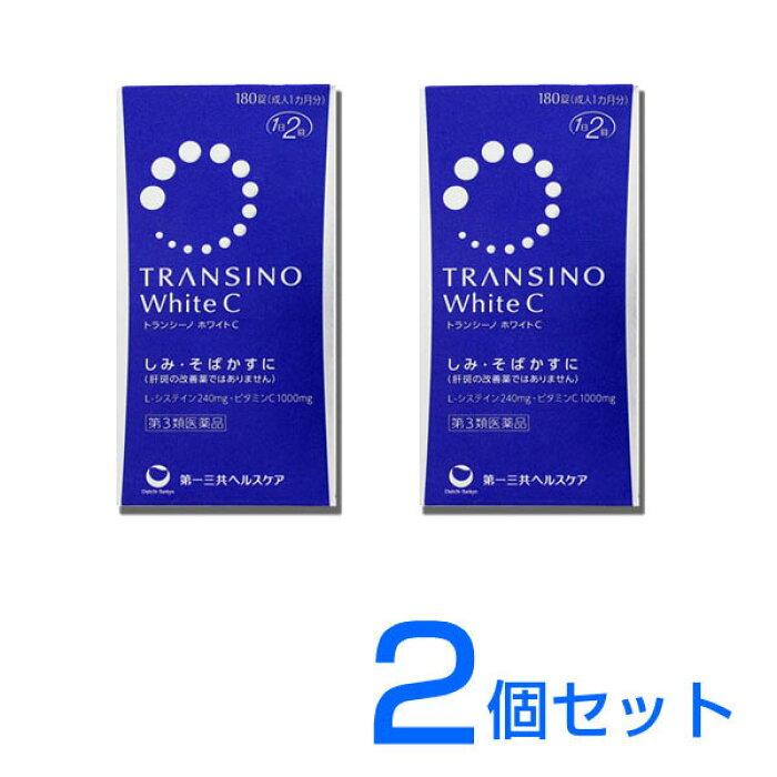 【第3類医薬品】トランシーノ ホワイトC 180錠×2個セット PL≪2個セット≫