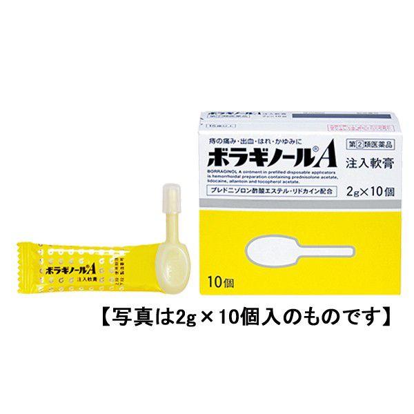【月間目玉商品】【第(2)類医薬品】 ボラギノール A注入軟膏 (2g×30個) OK ぼらぎのーる
