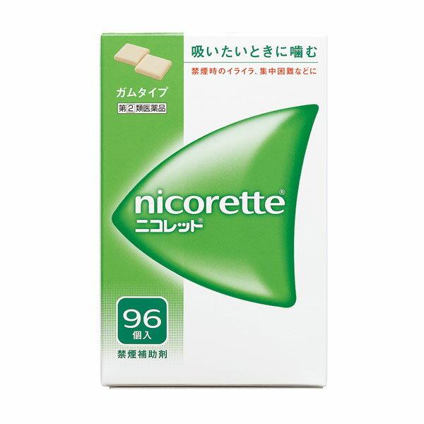 ★【指定第(2)類医薬品】 ニコレット(96個)