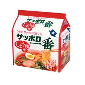 サッポロ一番(袋めん)しょうゆ 5食×6個×1ケース(計30食)サンヨー食品KK