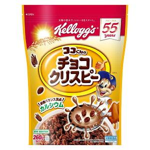 ケロッグチョコクリスピー260g×12個入り(2ケース)(KT)