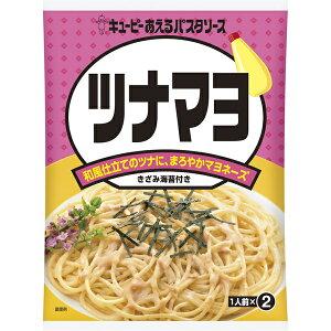 あえるパスタソース ツナマヨ (40g×2/袋)(1ケース36個) (MS)