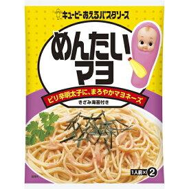 あえるパスタソース めんたいマヨ (40g×2/袋)(1ケース36個) (MS)
