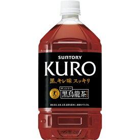 サントリー 黒烏龍茶(特定保健用食品) PET 1050ml(1ケース12本) KK