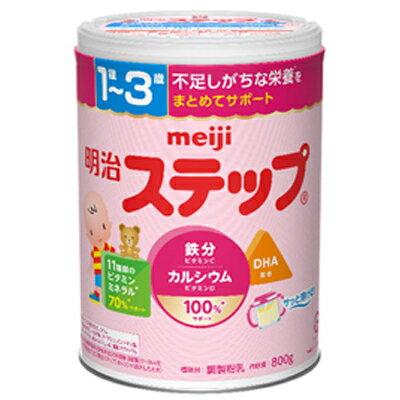 粉ミルク 明治ステップ 800g [meiji]
