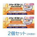 【第1類医薬品】ドゥーテストLHa 12回分×2 [排卵日予測検査薬][一般用検査薬] ※要承諾 承諾ボタンを押してください