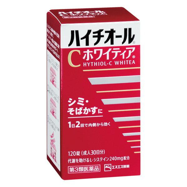 【第3類医薬品】ハイチオールCホワイティア120錠 [週末目玉商品]