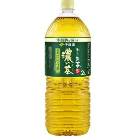 機能性表示食品 お〜いお茶 濃い茶 2L×6本(1ケース)(伊藤園)