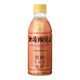 UCC 上島珈琲店 黒糖入りミルク珈琲 270ml×24本入り (1ケース) (MS)
