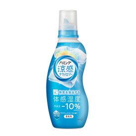 ハミング涼感テクノロジー アクアティックフローラルの香り 本体 530ml KO 花王