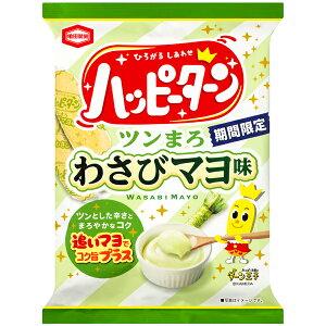 亀田 ハッピーターンツンまろわさびマヨ味 85g×12個入り (1ケース) (YB)