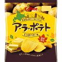 カルビー ア・ラ・ポテトじゃがバター味 72g×12袋入り (1ケース) (MS)