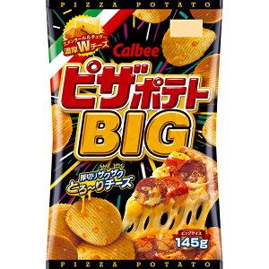 カルビー ピザポテトBIG 145g×12個入り (1ケース) (MS)