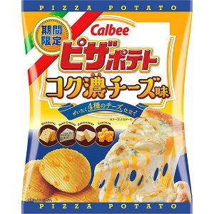 カルビー ピザポテト コク濃チーズ味 60g×12個入り (1ケース) (MS)