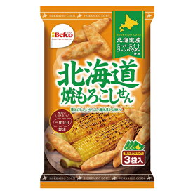 栗山米菓 北海道焼もろこしせん 54 g(個包装3袋)×12個入り (1ケース) (MS)