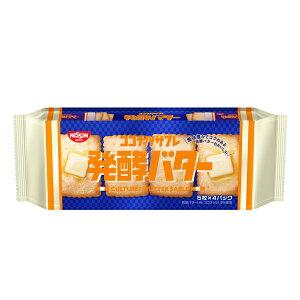 日清シスコ ココナッツサブレ<発酵バター> 20枚(5枚×4袋)×12個入り (1ケース) (YB)