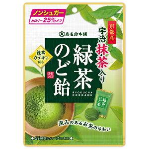 扇雀飴 緑茶のど飴 100g×48袋入り (1ケース) (YB)