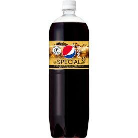 サントリー ペプシスペシャル ゼロ(特定保健用食品)1.47L×8本 (1ケース)(KT)