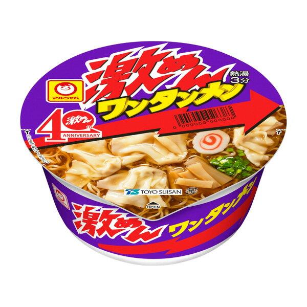 マルちゃん 激めん ワンタンメン 91g×12個入り (1ケース) (KK)