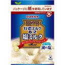 UHA味覚糖 特濃ミルク8.2 塩ミルク 72g×72個入り (1ケース) (YB)
