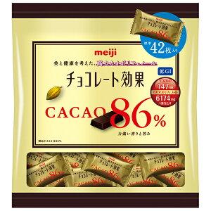 明治 チョコレート効果 カカオ86%大袋 210g×12個入り (1ケース) (YB)