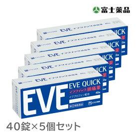 ★【第(2)類医薬品】イブクイック頭痛薬 40錠 5個セット
