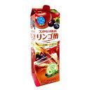 【富士薬品直販】送料無料 富士薬品オリジナルりんご酢 フジタイムAQUA 1800mL リンゴ酢 Pureがリニューアル