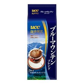 UCC 珈琲探究ドリップコーヒー ブルーマウンテンブレンド(5P/袋)×12袋(1ケース) (KT)