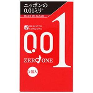 オカモト ゼロワン 001 3コ入り 【管理医療機器】
