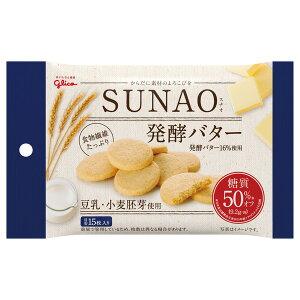 SUNAO 発酵バター 31g×80個入り (1ケース) (YB)