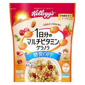 ケロッグ 1日分のマルチビタミングラノラ糖質オフ 400g×12個入り (2ケース) (KT)