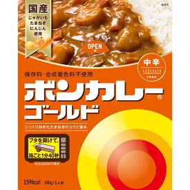 大塚食品 ボンカレーゴールド中辛 180g×30個入り (1ケース) (KT)