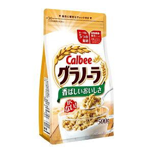 カルビー グラノーラ 500g×8個入り (1ケース) (MS)