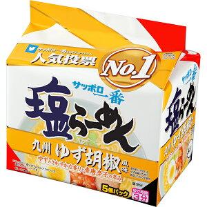 サッポロ一番 塩らーめん 九州 ゆず胡椒風味 5個パック 510g×6個入り (1ケース) (KK)