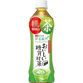 サントリー 伊右衛門プラス おいしい糖質対策 500ml×24本入り (1ケース) (KT)