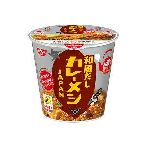 日清 和風だしカレーメシ JAPAN 102g×6個入り (1ケース) (MS)