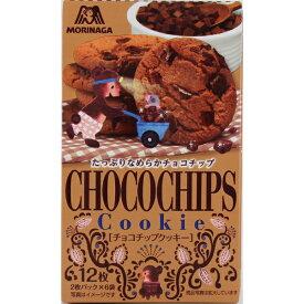 森永 チョコチップクッキー 12枚(2枚パック×6袋)×40個入り (1ケース) (YB)