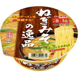 凄麺 ねぎみその逸品 12食入り×1ケース(AH)