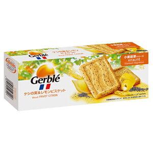 大塚製薬 Gerble(ジェルブレ)バイタリティー ケシの実&レモンビスケット 200g 12個入り×1ケース